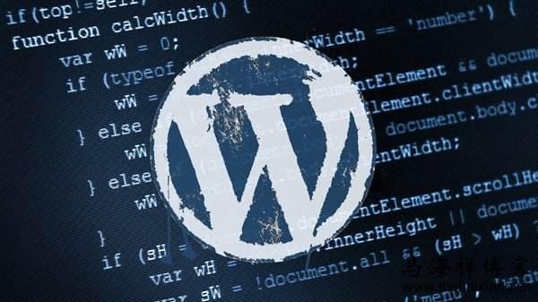WordPress移除评论 Cookie 复选框